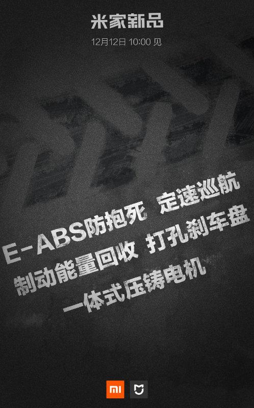 Xiaomi-MIJIA-volantino-12-dicembre.jpg